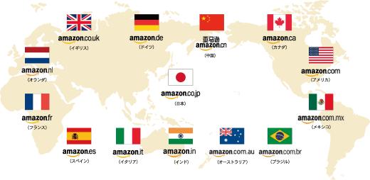 世界におけるAmazon.co.jp