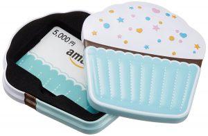 amazonギフト券ボックスタイプ・カップケーキ