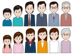 様々な年代の男女
