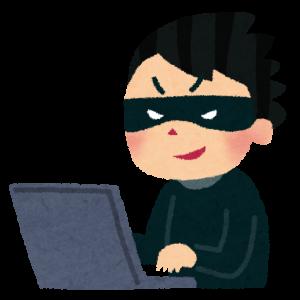 パソコンを操作する悪人のイラスト
