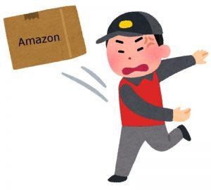 Amazonのダンボールを放り投げる男性