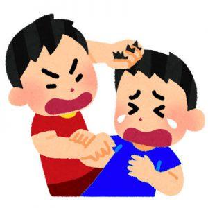 兄弟喧嘩のイラスト